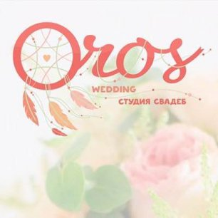 Oros Wedding